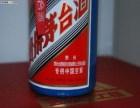淄博 张店回收整箱茅台酒 淄川区回收飞天茅台酒多少钱