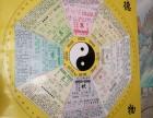 南京 双桥国学院 周易风水起名策划