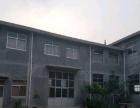 白塔镇小庄村 厂房 1300平米办公室300