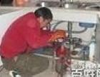 西青区大寺专业疏通下水疏通马桶免费代买快速安装马桶卫浴洁具