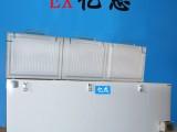 亿思卧式防爆冰箱1800升,油漆厂防爆冰箱