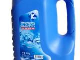 北京市地暖 中央空调 车用乙二醇型防冻液批发零售