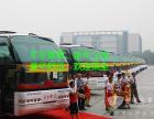 客车)从厦门到西昌的直达汽车(班次信息表)+客车票价多少钱?