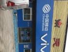 榆中 定远镇十字 电子通讯 商业街卖场