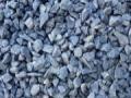 厂家直销鹅卵石、石英砂、蛭石、洗米石等,现货供应