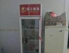 超低价处理两台电冰箱