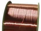 有色金属 铜 铝 锡 铅 锌 不锈钢 电线电缆