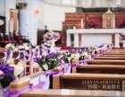 宜昌教堂婚礼