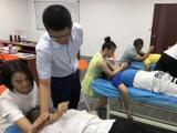 肇庆中医针灸培训,零基础学针灸减肥美容正骨推拿手法