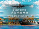 北京鹏飞顺达物流公司承接全国货运专线业务,搬厂搬家,大件运输