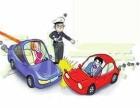 富柏律师事务所:交警扣车常见问题解答