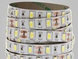 5630 72贴片灯珠5050Led灯带 硬灯条 用于灯槽灯箱