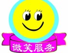 号码查询~梅州小天鹅空调各点售后 服务网站梅江