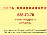 非接触式IC卡设计。非接触式IC卡厂家_环保非接触式IC卡