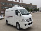 低价出售福田G7面包冷藏车厂家直销可办理分期付款