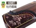 古筝艺考买什么琴,广州哪里有大的经销商产品比较全的