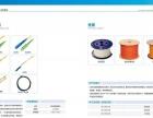 济宁专业网络布线,网线、电源线、光缆厂家直销