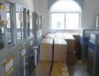 24小时专业搬家拆装家具价格较低,服务较好欢迎致电