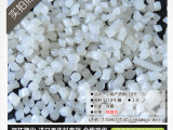 a国产透明聚乙烯LDPE一级再生塑料粒子余姚现货直销