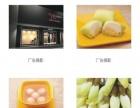 江门广告 江门广告摄影 江门视频录像 江门中英配音
