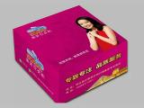 银川雅洁纸业_出色的银川盒抽纸供应商贺兰盒抽纸出售