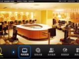 水疗智能客房系统 水疗智能电视系统 辉视