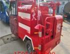 小型水罐消防车出厂报价/小型消防车多少钱一台