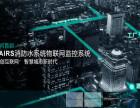 重庆祥泰电气专业定制高低压电气设备-消防巡检设备
