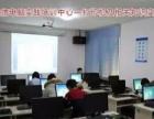 延安诚信电脑培训学公自动化、平面设计组装维修开课了