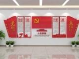 杭州万有引力党建文化墙设计落地