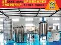 秦皇岛尿素设备厂家直销,买设备赠技术免加盟费