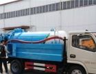 7方污水运输车抽粪车高压清洗两用车急售