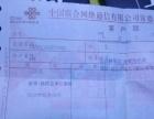9成新乐视1s700元便宜出
