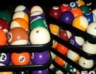 出售斯诺克台球桌 美式台球桌 花式台球桌