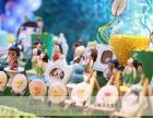 绵阳宝宝宴,百日宴,满月酒,儿童生日派对