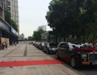 珠海婚庆租车:一诺婚车队:全新上牌奥迪A6L10台