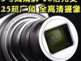 南京尼康S9200相机批发