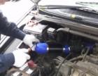 岳阳电瓶搭火搭电更换电瓶,全境覆盖24小时上门服务