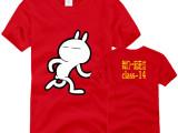 广州校园班服专业订做 团体T恤 旅游服装订做