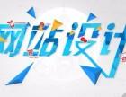 呼和浩特市网络公司悦动科技提供网站建设