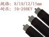 防静电高压电线电缆 耐压200KV 8mm-15mm