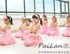 福田暑期少儿中国舞培训班