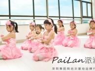 福田儿童舞蹈暑假培训班