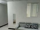 新装修公寓价格优惠年青人的驿站