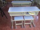 可升降95新学生课桌椅低价转让130一套