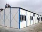 张家港高价回收活动 活动房出租 活动房搭建苏州活动房