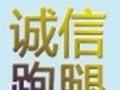 哈尔滨可信跑腿公司,取货,送物,代购物品等各种跑腿