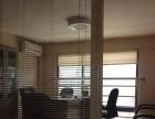 金海岸精装修复式办公室70/76平方2200月