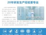 山東化妝品OEM加工 濟寧恒康生物保濕補水面膜生產加工