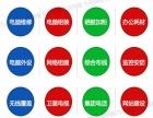 丽江网络维护、丽江修网络、安装无线、WIFI